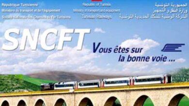 Photo de Affaire de transport de 320 tonnes de ciment : Accusée de dissimulation, la SNCFT s'explique