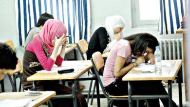 Photo de Maroc -Rentrée scolaire 2021-2022 : voici les nouvelles dates d'examens