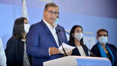 Photo de Maroc : le nouveau gouvernement dévoilé début octobre