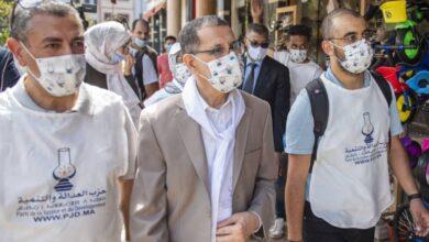 Photo de Maroc : appel à la suppression des primes accordés aux ministres du gouvernement El Othmani
