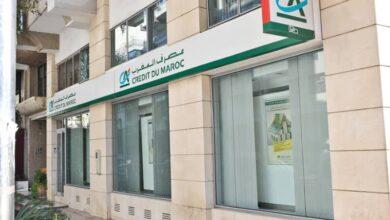 Photo de Crédit Agricole se sépare de sa filiale marocaine