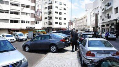 Photo de Stationnement anarchique à Casablanca : un problème qui n'en finit pas