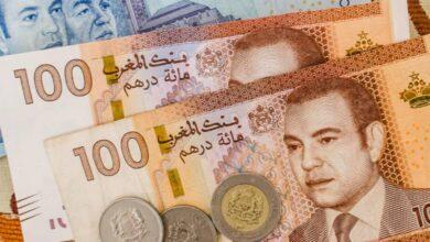 Photo de Maroc -Le dirham baisse face à l'euro