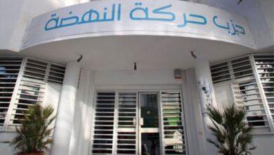 Photo de Contrat de lobbying impliquant Ennahdha : Le juge d'instruction se rend au siège central du parti