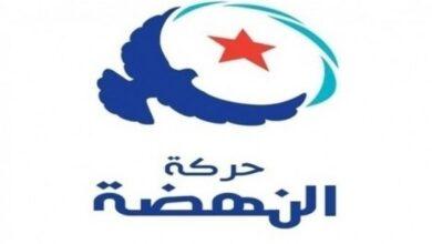 Photo de Ennahdha : « les mesures exceptionnelles de Kaïs Saïed avaient terni l'image de la Tunisie »