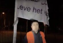 Photo de Pays-Bas : condamnation des séparatistes rifains ayant vandalisé les consulats du Maroc