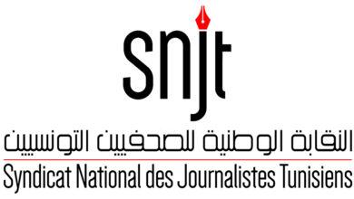 Photo de Le SNJT met en garde contre l'usurpation de la qualité de journaliste