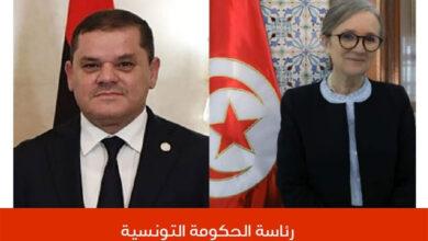 Photo de Entretien téléphonique Najla Bouden-Abdelhamid Dbeibah